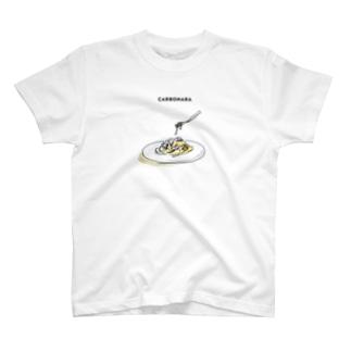 カルボナーラのTシャツ T-shirts