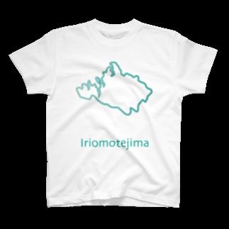 あがや! (ぱんだろう工房)の西表島 T-shirts