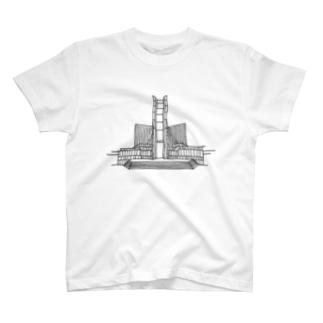 建築ペン画 東京カテドラル T-shirts