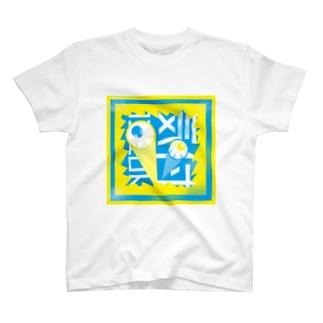 気付双眼 T-shirts