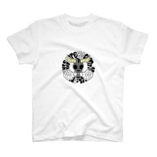 ガスマスククージー T-shirts