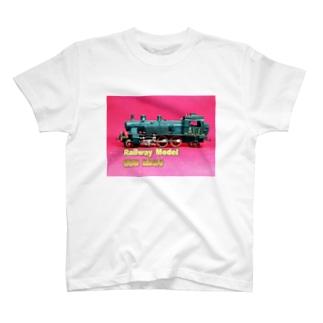 鉄道模型:スイスのSL T-shirts