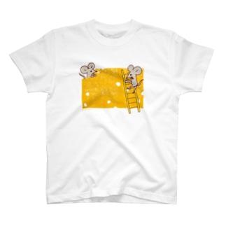 ねずみのチーズ:ジャングルジムな ミモレット T-shirts