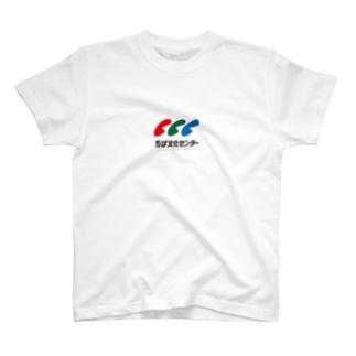 ちば文化センター T-shirts