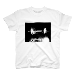 ダンベル」 T-shirts