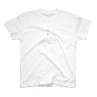 あわ。o○ T-shirts