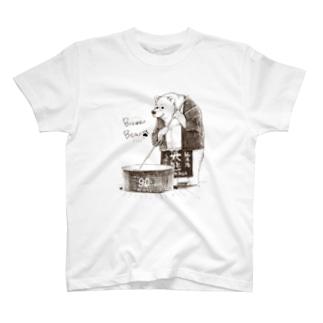 Brewer Bear T-shirts