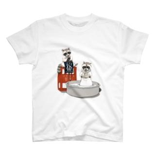 どうぶつの蔵人(アライグマ) T-shirts