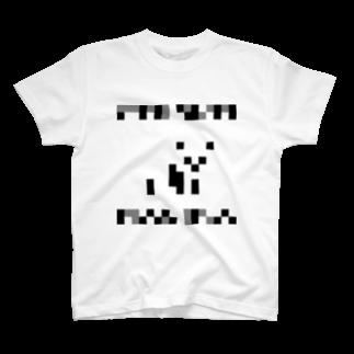智叉猫のPANDA Tシャツ