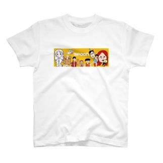 スプーンのなかまたち T-shirts