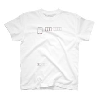 hagaki T-Shirt