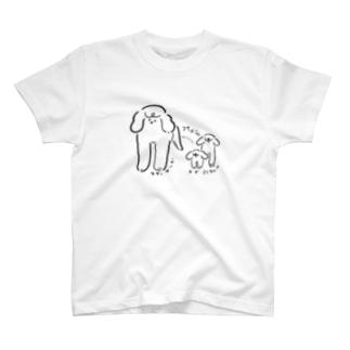 ぷ〜どるず T-shirts