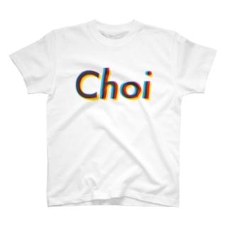 ちょいなびーらぶど。 T-Shirt