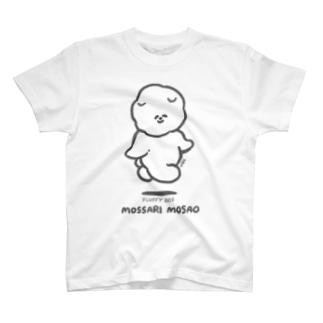スキップなもさお T-shirts