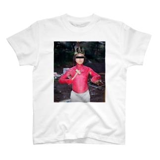赤い王様 T-shirts