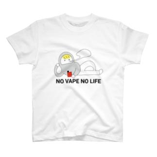 おーもりんごのお店のベイパーくん T-shirts