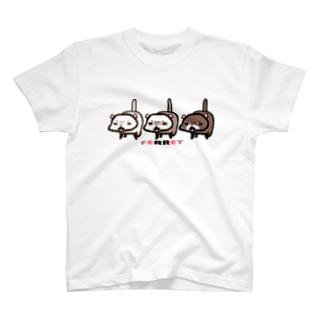 無敵の フェレット 三獣士・・・何か? T-shirts