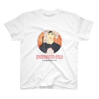 Vietonamese Propaganda Girl T-shirts