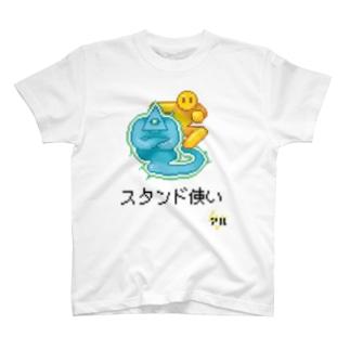 マンガタグ絵文字【スタンド使い】Tシャツ T-shirts