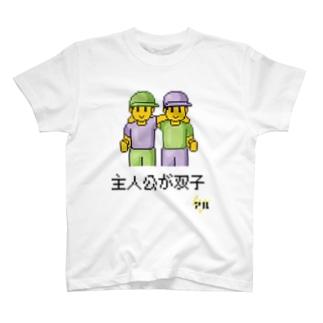 マンガタグ絵文字【主人公が双子】Tシャツ T-shirts