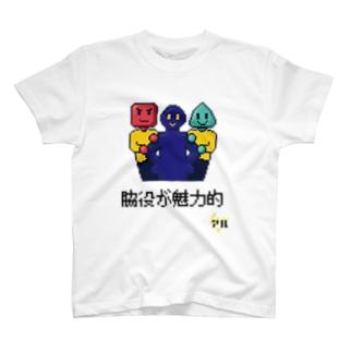 マンガタグ絵文字【脇役が魅力的】Tシャツ T-shirts