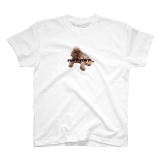 ruff-ruff  T-shirts