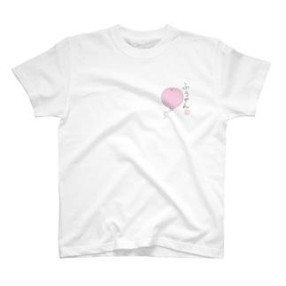 じょにーふうせん T-shirts
