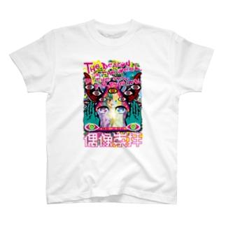 偶像崇拝 T-shirts