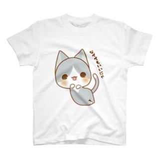 なでてもいいにゃ T-shirts