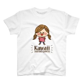 かわいい主婦の1日 ドーン柄(レッド) T-shirts
