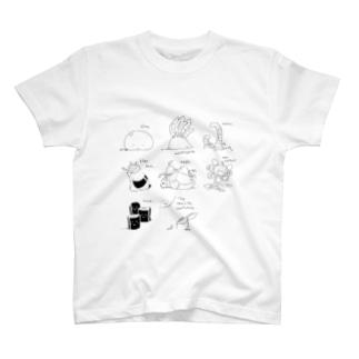 危険なモンスター(草原) 白 T-shirts