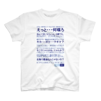 #001 T-shirts