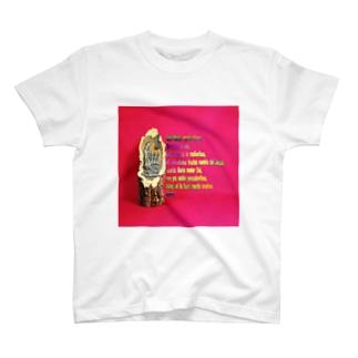 アヴェ・マリアの祈祷文  Hail Mary / Ave Maria T-shirts