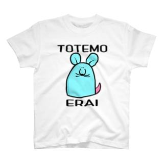 とてもえらい本店の着るだけで偉くなれるTシャツ T-shirts
