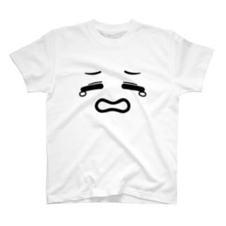 あれです T-shirts
