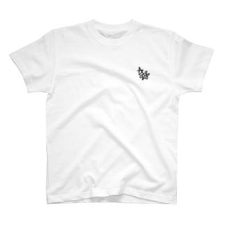 亀ロゴ、オイカゼロゴTシャツ T-shirts
