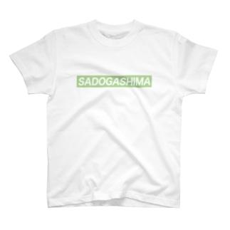 佐渡ヶ島sadogashimaライン T-shirts