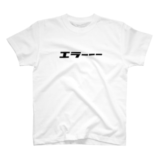 エラーーーTシャツ T-shirts