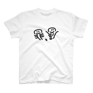 ★つみとばつ★ T-shirts