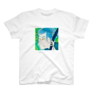 浮世絵 T-shirts