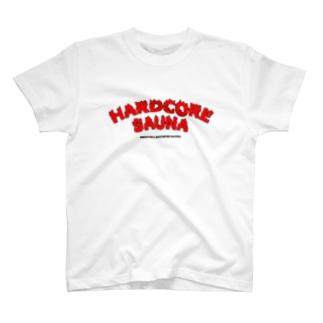 ハードコアサウナ!!!! T-shirts