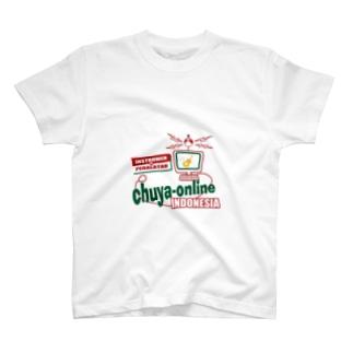 chuya-online Indonesia T-shirts
