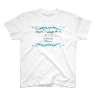 着る日が限定されるTシャツ T-shirts