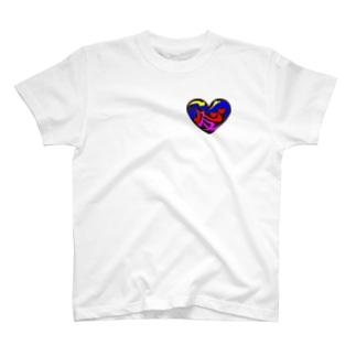 心と心が絡む友が愛 T-shirts