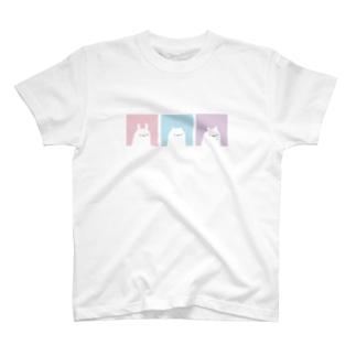みみ3びき T-shirts