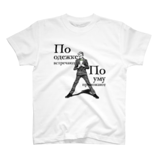 Mr.Smartly T-shirts