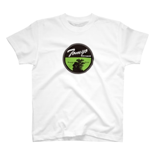 豆苗レコード T-shirts