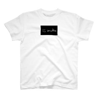≒mubu 小さめ黒 T-shirts