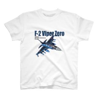 F-2 バイパーゼロ T-shirts