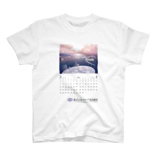 Luxury'84 / 株式会社マリーナ水島観光 T-shirts